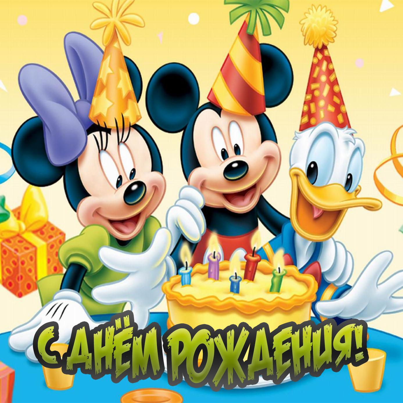 Картинки днем рождения мальчику