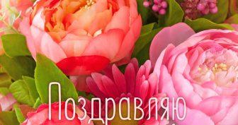 Пожелания на 8 марта своими словами (33 фото)