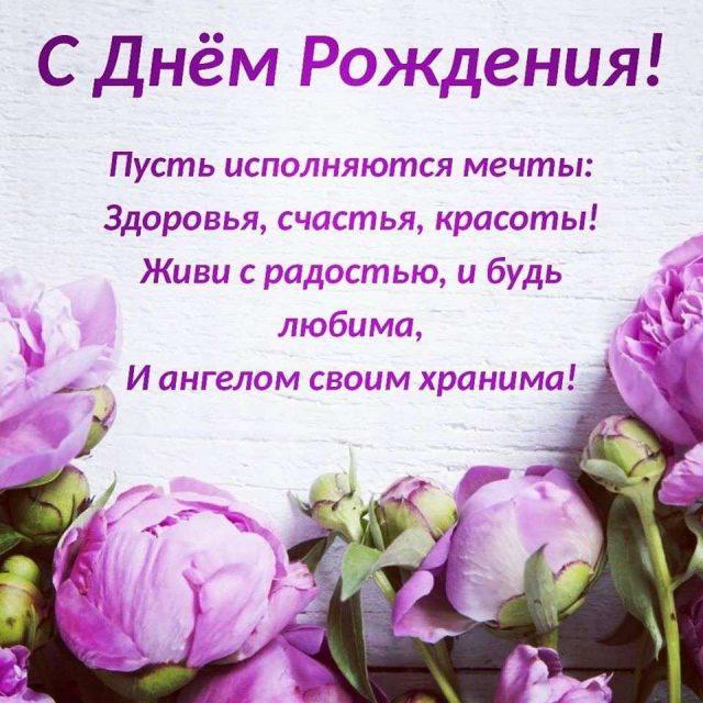 otkritka-pozdravlenie-babushke-s-dnem-rozhdeniya-vnuchki foto 16