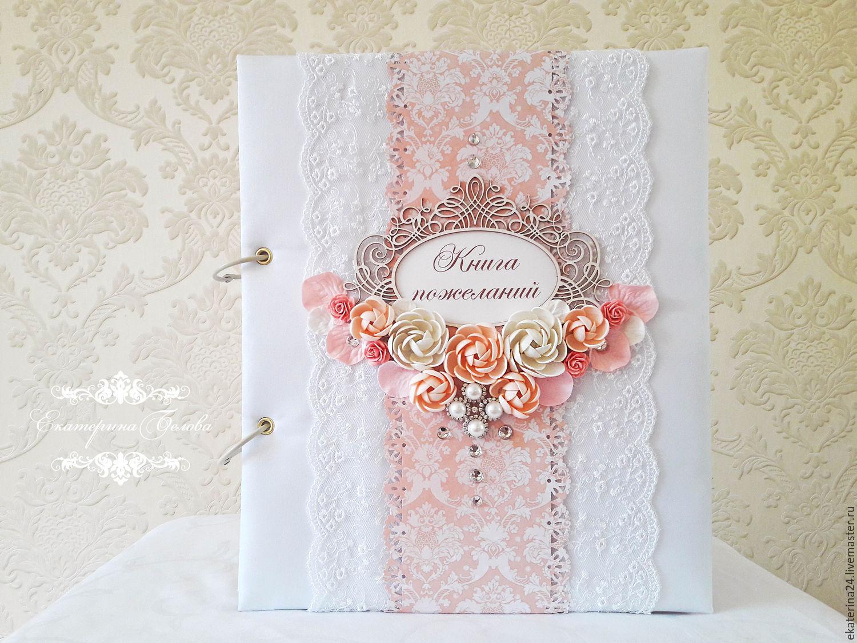 открытки и папки на свадьбу псориаза различаются