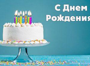 Пожелания с днем рождения внучке (34 фото)