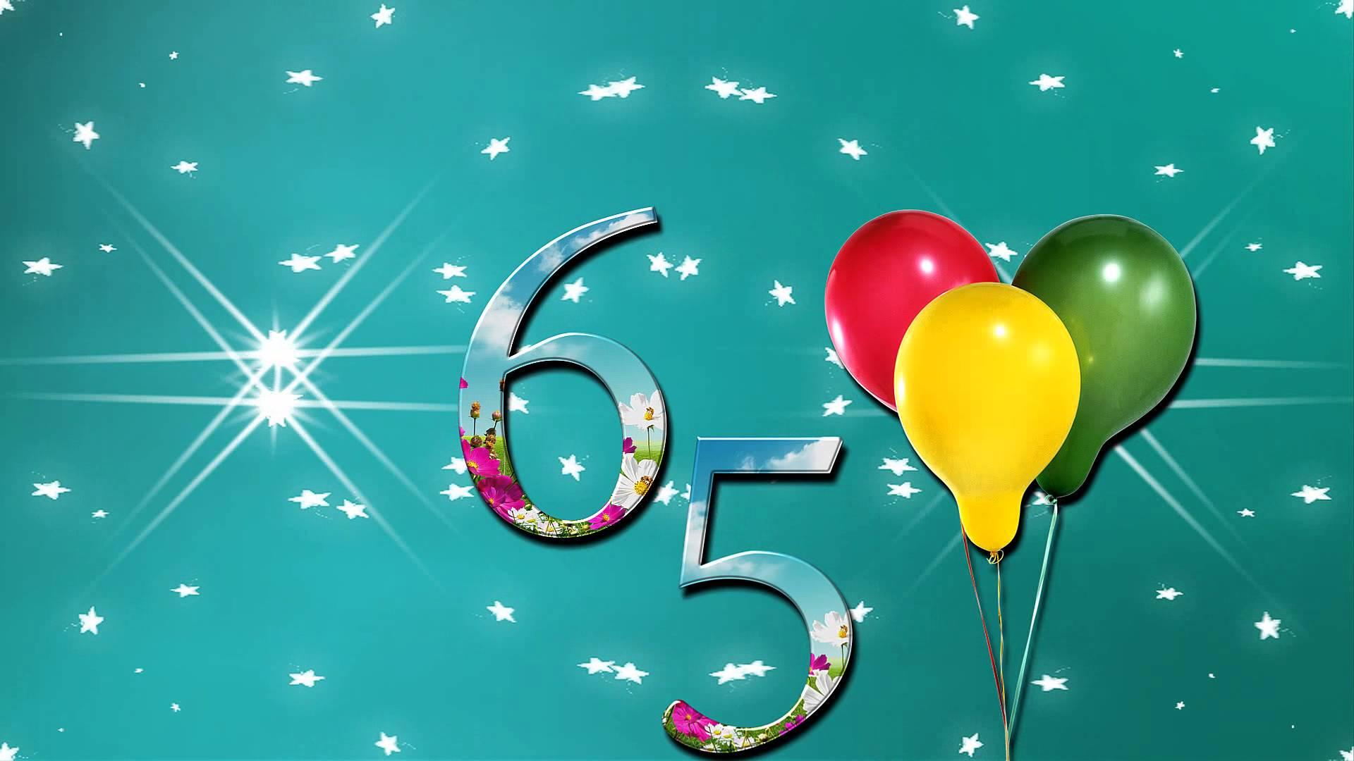 Сценарии поздравления 65 лет