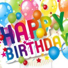 Пожелания с днем рождения 2 года (24 фото)