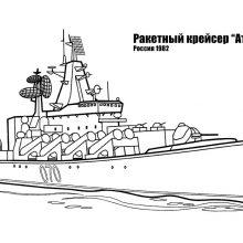 Рисунки современных кораблей карандашом (53 фото)