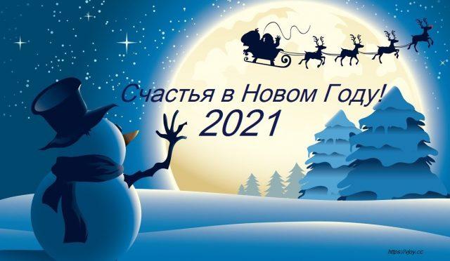 Открытки с новым 2021 годом Быка (38 фото) ???? Прикольные картинки и юмор