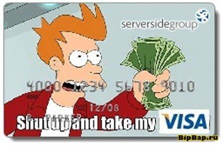 Кредитный брокер улан удэ