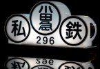 1303489503_tokio-taksi-01