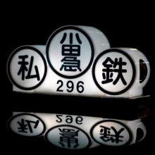 Шашечки на такси в Токио