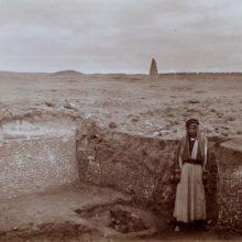 Старые фотографии Ирака