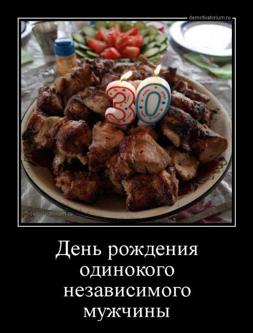 http://bipbap.ru/wp-content/uploads/2015/03/cebe94e0fb91a6ad66f02010c91cb32d.jpg