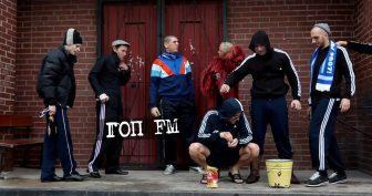 Вечеринка «Гоп FM» от Радио Record