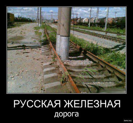 595203-2009.12.16-06.55.41-rus