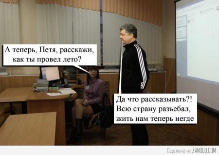 kak_ya_provel_leto