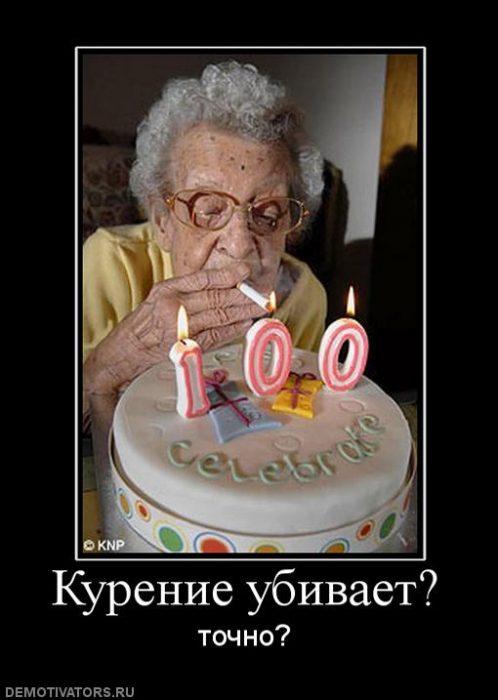 Прикольные картинки с днем рождения старушка подруге прикольные