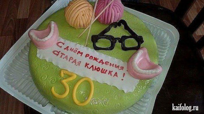 Фото подарков мужу на день рождения 125