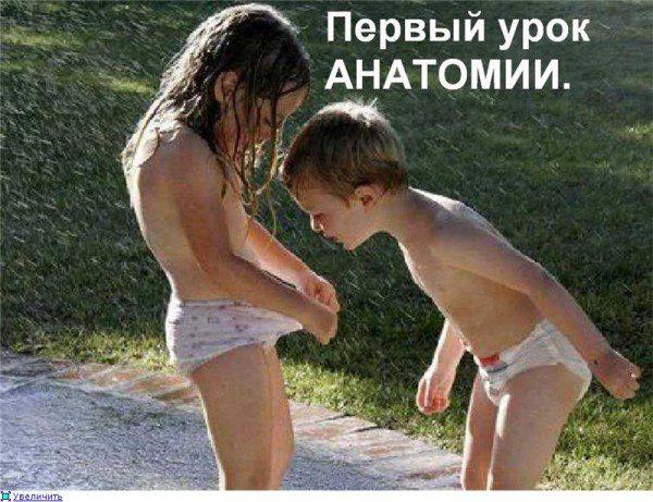 Я ХОЧУ И ОГРОМНАЯ ЛЮБА БЕЗ ХАЛАТА И ТРУСОВ  Олег Есин