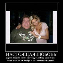 Смешные картинки про любовь. (14 фото)