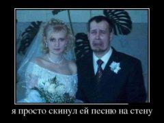 Прикольные фото свадеб. (13 фото)