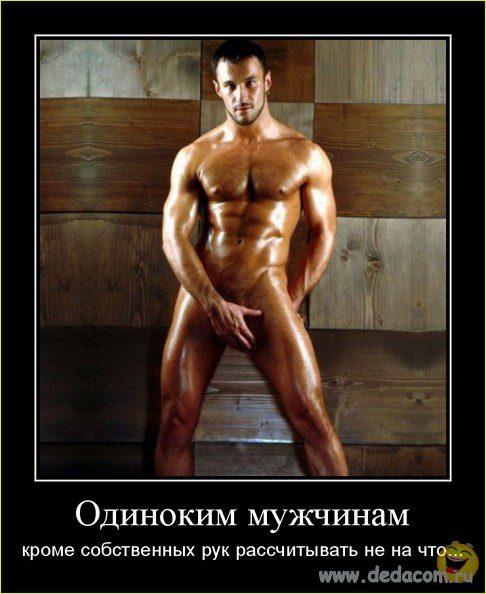 самое лучшее фото голых мужчин