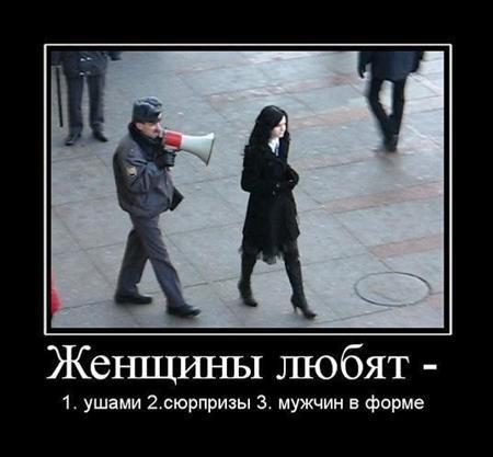 odara.ru_2f8f2934-5820-4e36-b6f0-105529d72d09