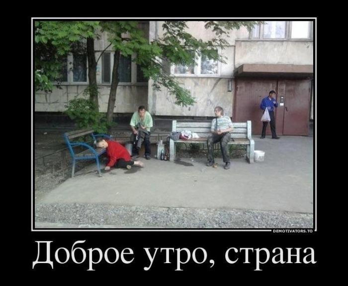 1339600983_demotivators_60