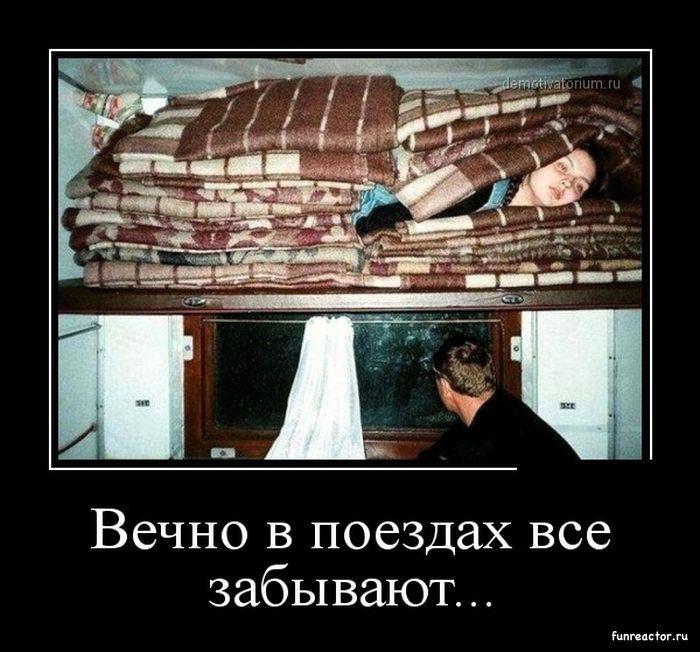 1379651664_demotivatory_09