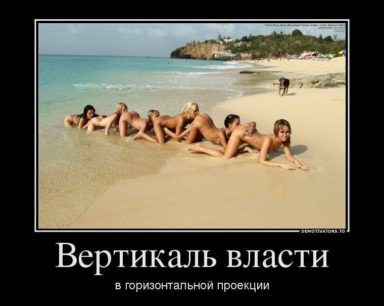 1381301249_novye-demki-3