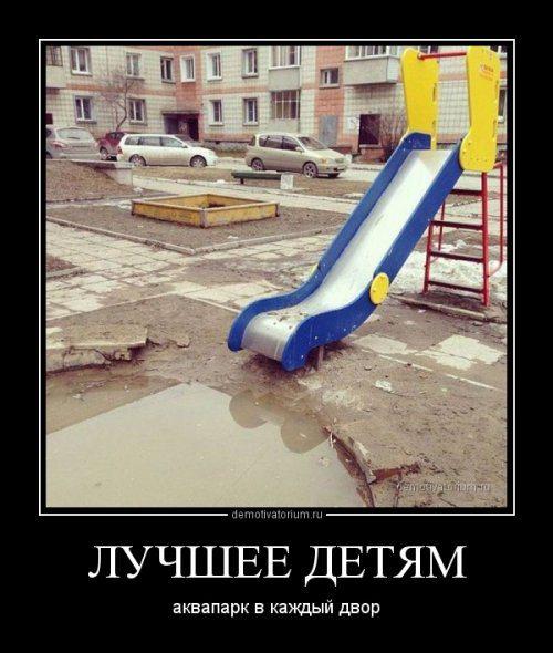 1400564342_demy-7
