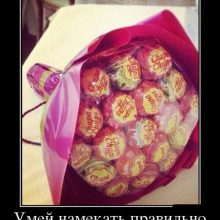 Прикольные подарки. (13 фото)