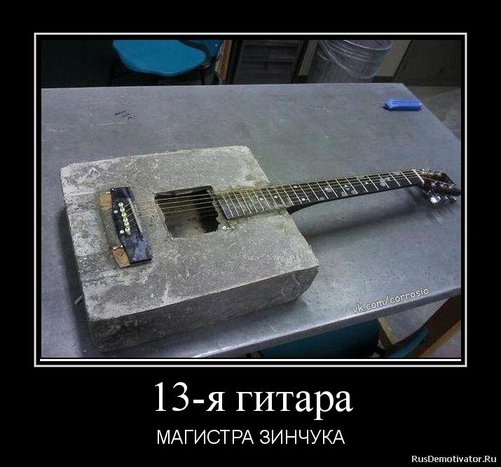 2012101721531250