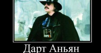 Прикольные картинки «Звёздные войны». (15 фото)