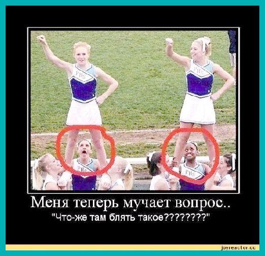 demotivatory-demotivatory-pro-devushek-smeshnye_3