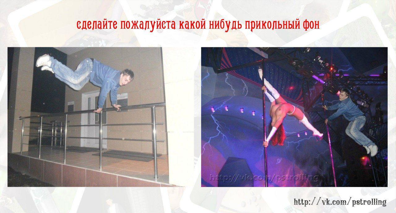 menya-otfotoshopte-citaty-vkontakte-vkontakte-smeshnye-statusy_5467507878