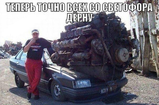 prikolnye_foto_avtomobiley_30