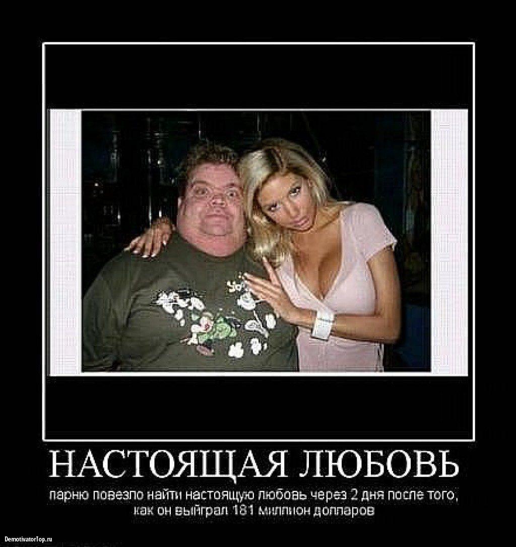 Пьяная любовь за деньги 10 фотография