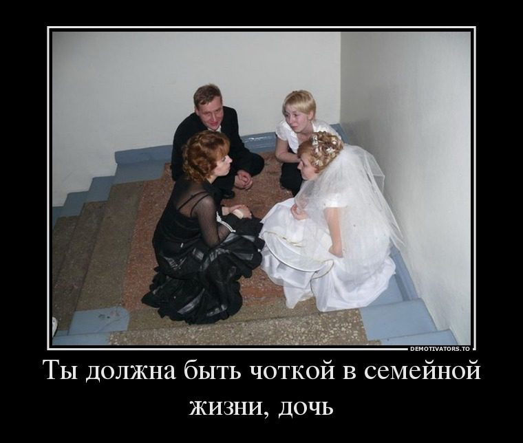 9064298_tyi-dolzhna-byit-chotkoj-v-semejnoj-zhizni-doch