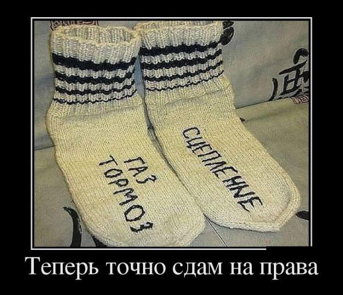 veselie_demotivatori_zapilili.ru_6