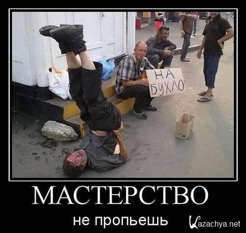 1300619456_webnasv1vgpwzku