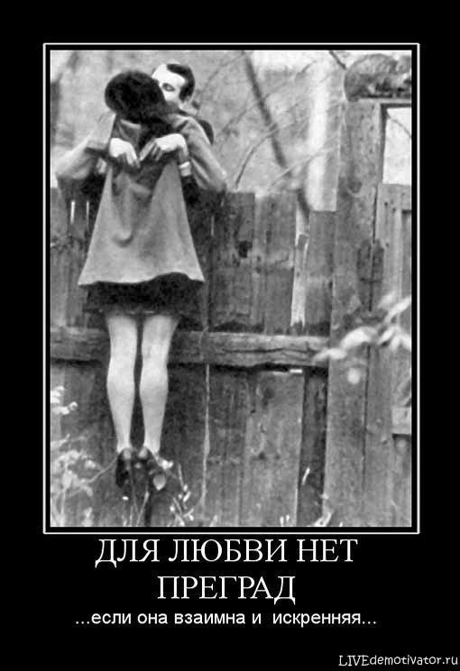Картинки про любовь с надписями для любимой девушки скачать бесплатно