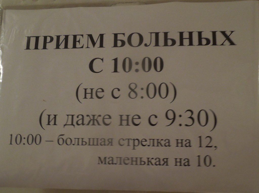 b_post15334484