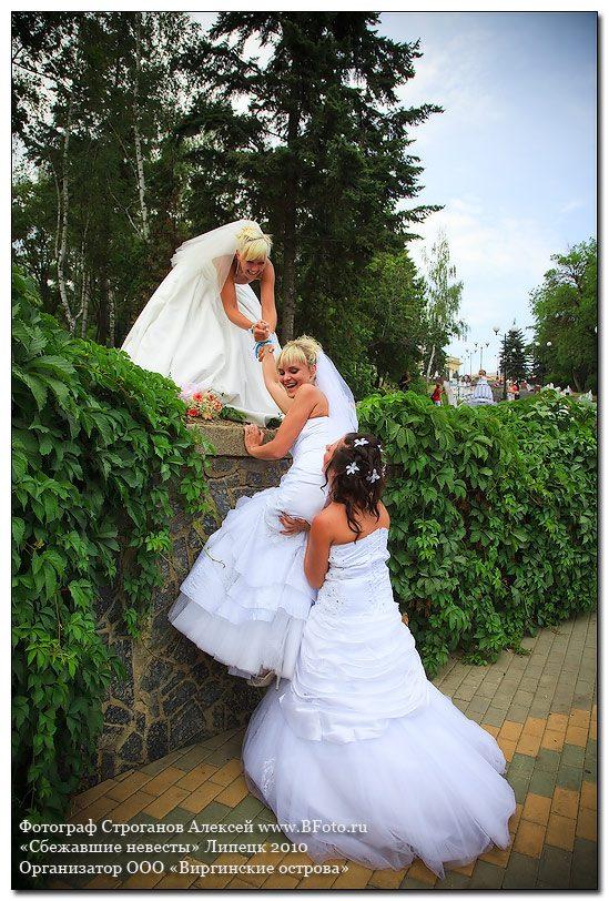 приколы фото невесты