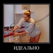 Смешные картинки про женщин. (11 фото)