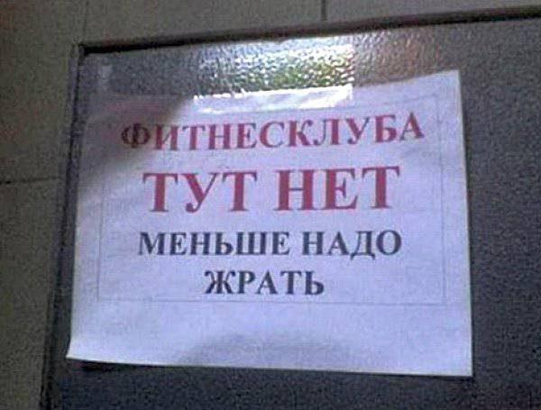 funny-advert-01