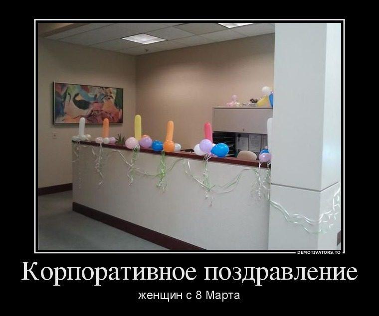 1384154302_57hdre47-g4g4fgf8-0v0_126