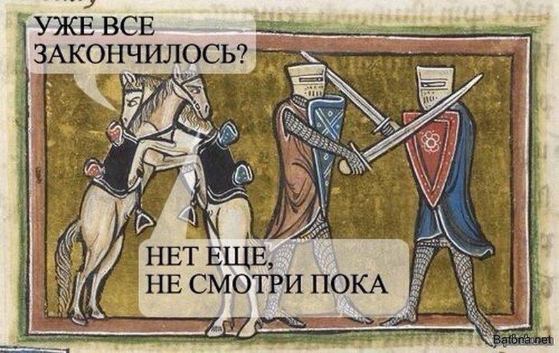 1415009977_1414670811_069_novyy-razmer