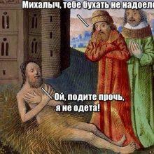 Прикольные картинки средневековья. (12 фото)