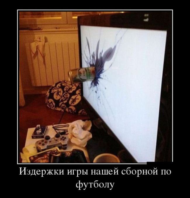 demotivatory_na_vtornik_30_foto_5