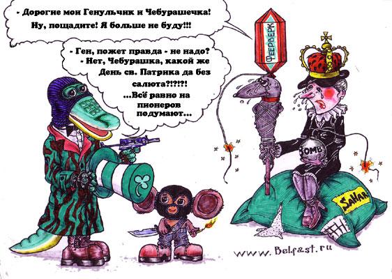 Анекдоты Гена И Чебурашка Пошлые