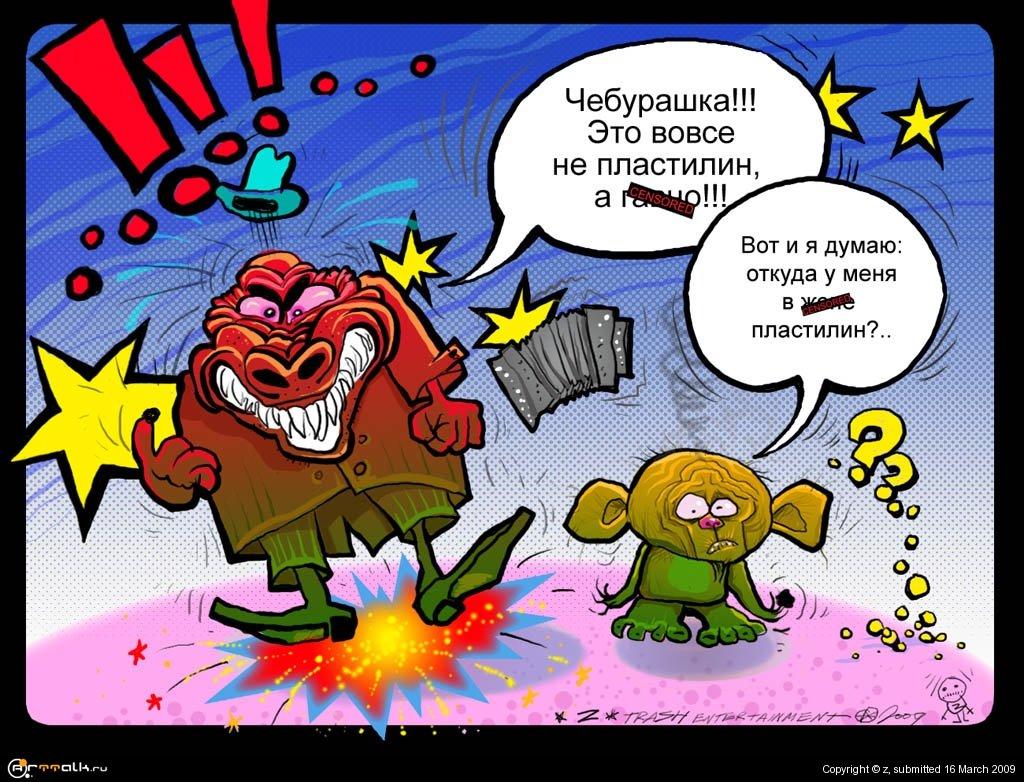 Анекдоты Чебурашки Гены