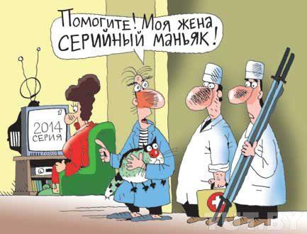 психиатры
